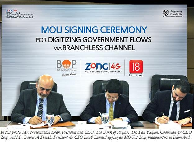 BoP Zong  Inov8 Press Release